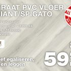 Visgraat PVC Ambiant Spigato